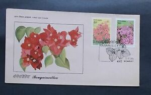 India First Day Cover 1985 Bougainvillea Flowers Set of 2 Stamps