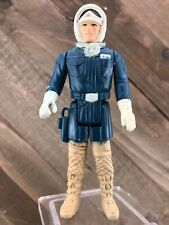 Han Solo 1980 Kenner Star Wars Action Figure