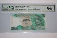 (PL) RM 5 NE 2870306 PMG 64 JAFFAR HUSSEIN 6TH SERIES 1ST PREFIX