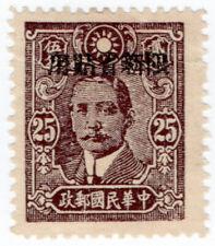 (I.B) China Revenue : Postal Savings Surcharge 25c