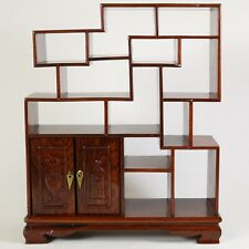 Asian Rosewood Display Cabinet Shelf - Doll Furniture, Netsuke, Hina, Snuff