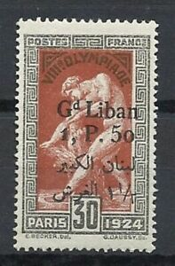 LEBANON 1923 1924 1P50 COMM STAMPS OF FRANCE OLYMPIC GAMES.MH 33$ *
