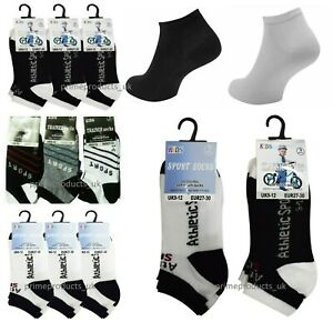 3,6,12 X Kids Boys Girls Unisex Trainer Socks Sport PE Activity Ankle Socks