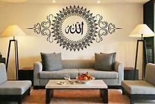 "Beau Stickers muraux islam calligraphie arabe orientale islamique Allah ""9G"""