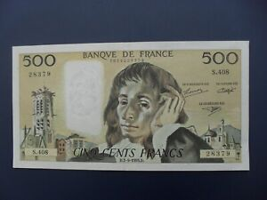 1993 FRANCE 500 FRANCS BANKNOTE CRISP GVF