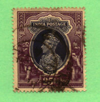 India - SG# 264 Used / 25Rs  /  Lot 1119021