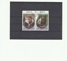 BEQUIA GRENADINES OF ST. VINCENT Royal Wedding 1986 Philatelic Bureau used