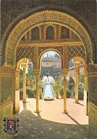 B68049 Spain Granada Patio de la Acequia