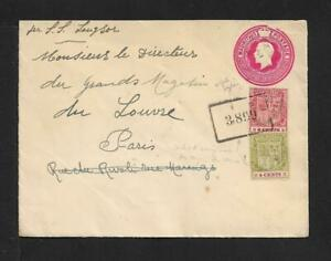 MAURITIUS TO FRANCE COVER 1905 CEYLON CDS