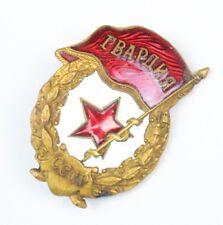 Orden Abzeichen Russland UdSSR Sowjetunion