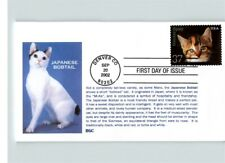 Cats, Neuter & Spay First Day of Issue, pic Japanese Bobtail Cat, 2002 cancelled