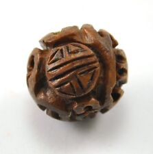 2 x Vintage Asian Natural Wood Hand Carved Bead Longevity Chinese Character