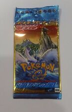 Pokemon - Wind from sea - 1st ed. Japanese Booster pack - sealed -