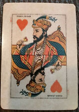 airline playing cards air India