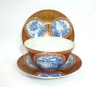 Koppchen Cup China 19 Jh Eggshell Porcelain