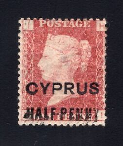 1881 Cyprus. SC#9. SG#8. Mint, Lightly Hinged, FVF. Plate 201