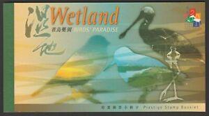 Hong Kong 2001 Wetland Birds Paradise Prestige booklet MNH