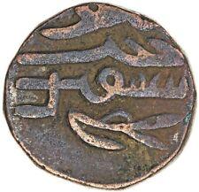 Mongol Chaghatayid Kutlugh Khwaja 1298-99AD BI Jital Ghazna Trilingual Tye 343