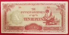 Japanese Government - Ten (10) Rupees note - From 1942-45 (WWII)