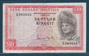 Malaysia 10 Ringgit, 1967, P 3, VF+