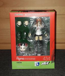 Persona 5: The Animation - Sakura Futaba - Figma - #434 - Max Factory
