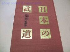 Muso Jikiden Eishin-ryu Iai Yoshisato Mitani Deluxe Rare Iaido and Jukendo Book