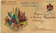 1915 WWI Serbia Military Censored Card