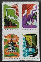 US Scott #5307-10, Block of 4 2018 Dragons VF MNH