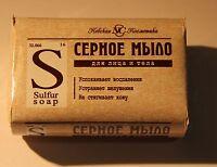 Russian Original Anti Acne Seborrhea Sulfur Soap 90g