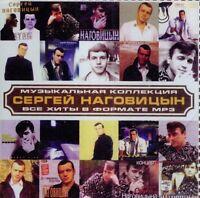 MP3 CD RUSSISCH RUSSISCHE Сергей Наговицын NAGOVIZIN Наговицин