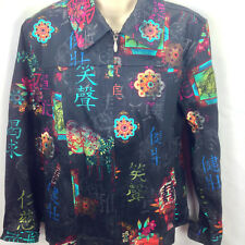 Chicos Additions 1 Small Cotton Stretch Jacket Black Asian Japanese Lantern Zip