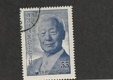 Korea, Postage Stamp, #228 Used, 1956