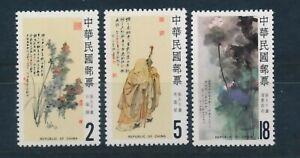 D123793 Republic of China MNH Paintings Art 1984 Sc. 2407-2409
