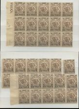 ERITREA 1922 ELEPHANT BENADIR of SOMALIA 2c on 1c MINT UM...36 stamps...Lot 3