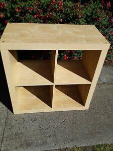 furniture cube - 4squares - beige