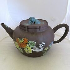 "Vintage Chinese YIXING Clay Teapot w/ Enameled Designs of Bird & Flowers  (8.5"")"