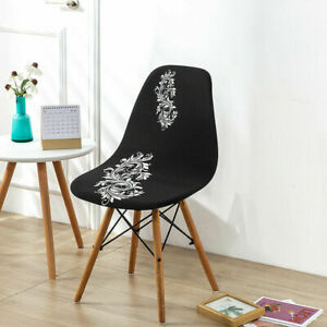 1/4/6pc Solid Chair Cover Office Armless Shell Chair Cover Washable Slipcover