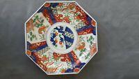 "Antique Japanese Meiji Porcelain Imari Hand Painted Octagonal Plate 12.5"""