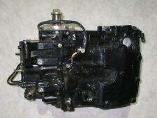 Mercury or Mariner 2-Stroke Outboard Motor 18 hp 20 hp or 25 hp Powerhead