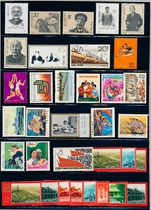 drbobstamps People's Republic of China (All or Virtually All) Mint NH Collection
