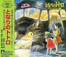 Various Artists, Azu - My Neighbor Totoro (Original Soundtrack) [New CD]