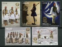 Greece 2018 MNH Presidential Guard 150 Years 5v Set Military Uniforms Stamps
