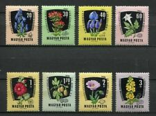 32076) HUNGARY 1961 MNH** Flowers 8v. Scott# 1418/25
