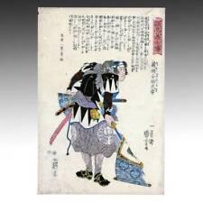 ORIGINAL KUNIYOSHI WOODBLOCK PRINT KURAHASHI ZENSUKE FROM 47 RONIN #25 (1847-48)