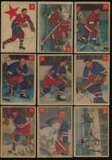 1954 Parkhurst Hockey VG avg lot 9 different low grade cards BV $605 46830