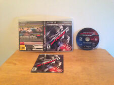 Need for Speed: Hot Pursuit -- Limited Edition Sony PlayStation 3  Complete