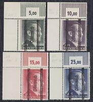 Austria 1945 German stamps with overprint, MNH