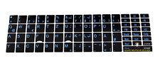 Deutsche Tastatur-Aufkleber für Notebook/ Laptop. blau. matt. für 69 Tasten