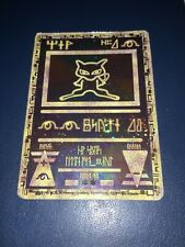 Ancient Mew Holo Foil Pokemon TCG Card Black Star Promo 1999