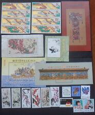 China 1980s/90s Mnh mints/ S.Sheets
